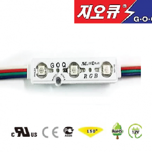 GOQ RGB 3 LED