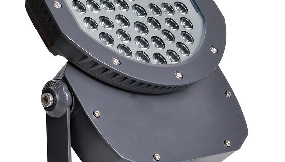 đèn-pha-EXC-B270