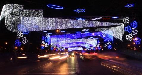 Đèn led trang trí đường phố